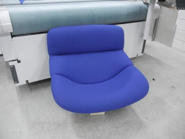 Kvadrat stof kopen voor Artifort stoel